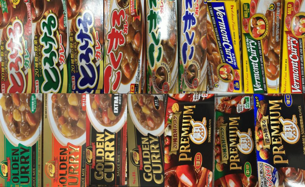 オーストラリア 日本食 カレー写真