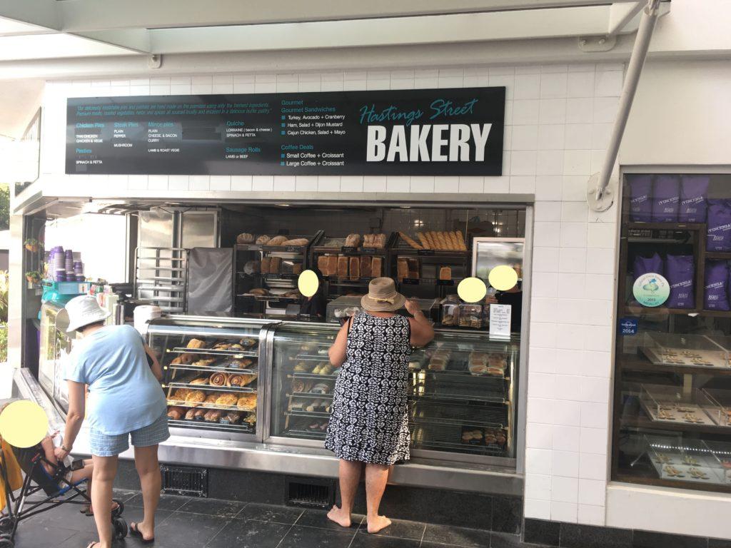 Hastings St Bakery