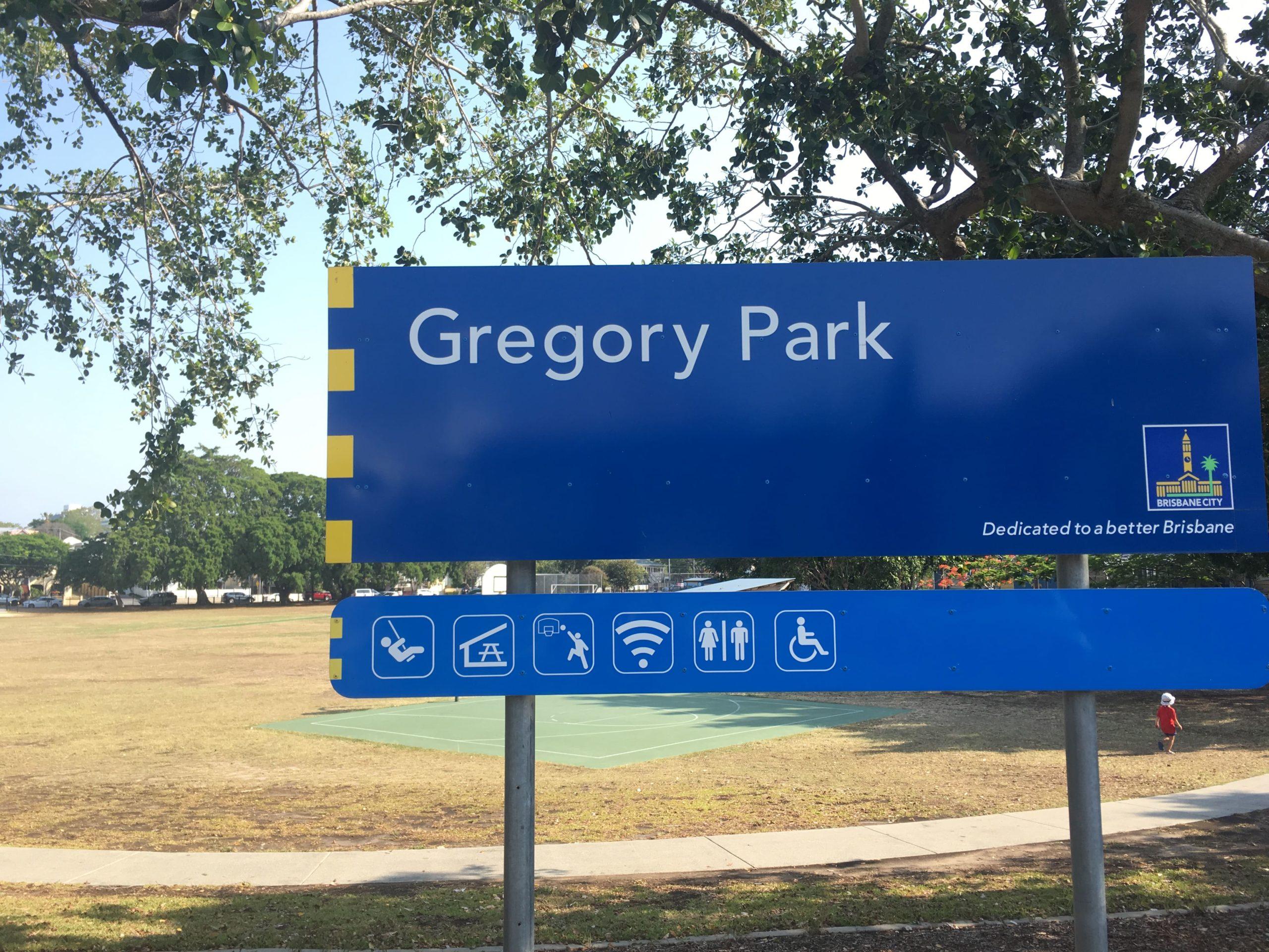 グレゴリーパーク