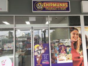 オーストラリア室内プレイランド チップマンクス(chipmunks)