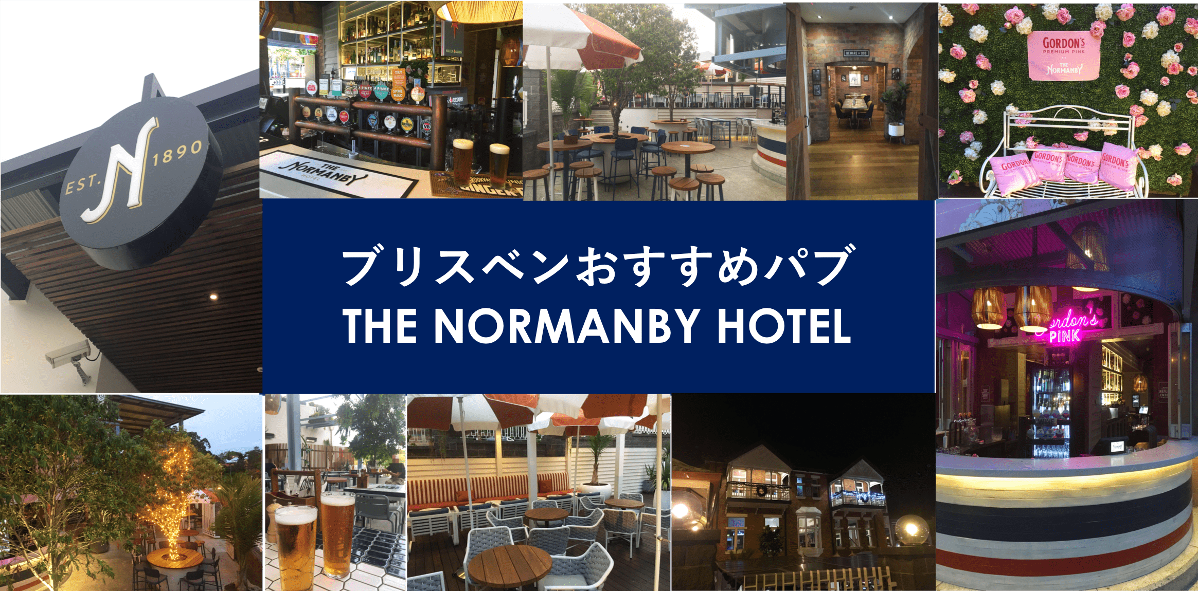 The Normanby hotel